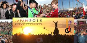Jamboree Mundial de Japón