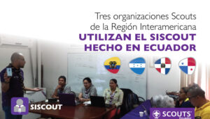 siscout