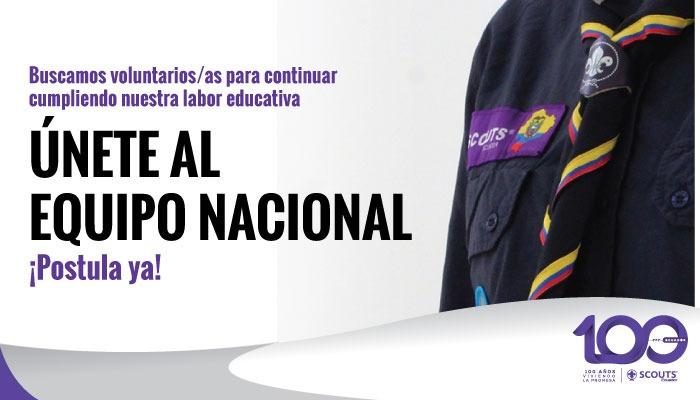 Convocatoria abierta para ser parte del Equipo Nacional.